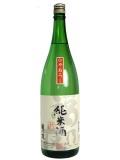 【ひやおろし】純米ひやおろし 1800ml