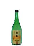 【敬老の日】オリジナルラベル酒 特別純米酒 720ml